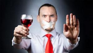 лечение алкоголизма в Отрадном