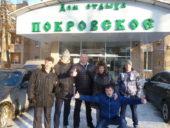 Антинаркотический лагерь в Москве