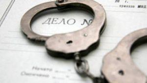 Уголовная ответственность для наркоторговца